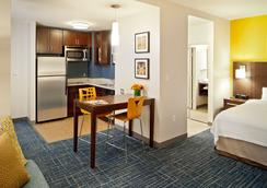 Residence Inn by Marriott Boston Back Bay Fenway - Boston - Kamar Tidur