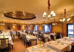 Hotel Regent - Munchen - Restoran