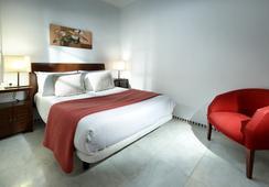 Apartamentos Patios De Alcantara - Kordoba - Kamar Tidur