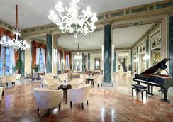 Eurostars Excelsior - Napoli - Lounge