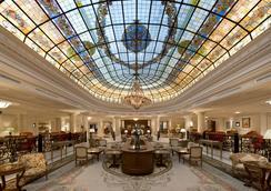 Eurostars Palacio Buenavista - Toledo - Restoran