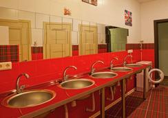 All Faces Hostel - St. Petersburg - Kamar Mandi