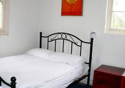 Carnarvon Lodge - Sydney - Kamar Tidur