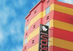 Hotel Sogo Cebu - Cebu City - Bangunan