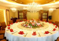 Siya Garden Hotel - Nanjing - Nanjing - Ruang konferensi