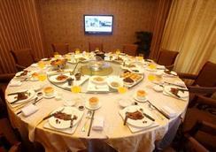 Siya Garden Hotel - Nanjing - Nanjing - Restoran