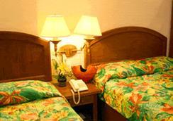 Apple Tree Suites - Cebu City - Kamar Tidur