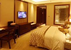 Henan Hairong Hotel - Zhengzhou - Kamar Tidur