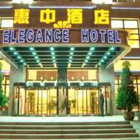 Huizhong Hotel - Tianjin Exterior