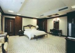Beijing Nanyueyuan Hotel - Beijing - Kamar Tidur