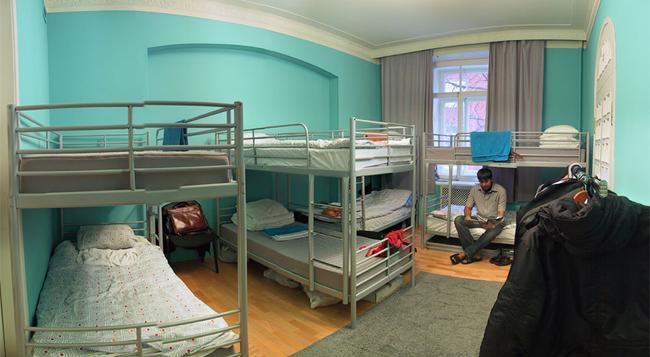 7 Sky Hostel - Moscow - Bedroom