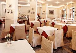 Hotel Kananxuê - Goiânia - Restoran