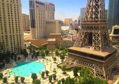 Bally's Las Vegas - Hotel & Casino - Las Vegas - Kolam