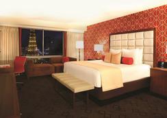 Bally's Las Vegas - Hotel & Casino - Las Vegas - Kamar Tidur