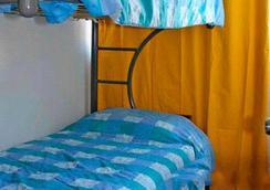 Amistar Apartments - Santiago - Kamar Tidur
