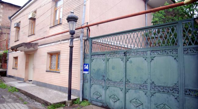 Hostel Old Lviv - Kutaisi - Building