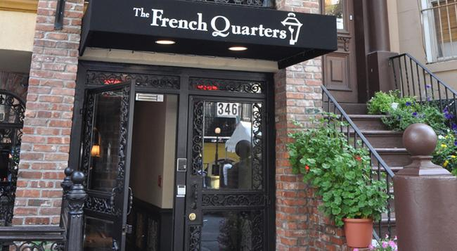 French Quarters Guest Apt - New York - Building
