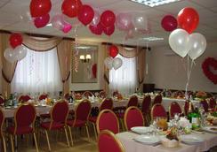 Aster Hotel - Ulyanovsk - Restoran