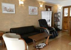 Hotel Niky - Sofia - Lounge