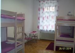 Chameleon Hostel - Zagreb - Kamar Tidur