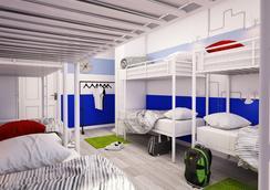 Maxi House Hostel - Rostov on Don - Kamar Tidur