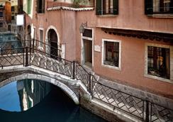 Hotel Casa Verardo Residenza D'epoca - Venesia - Pemandangan luar