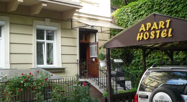 ApartHostel - Krakow - Building