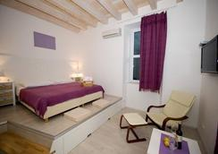 Luxury X-Rooms & Apartments Old Town - Dubrovnik - Kamar Tidur