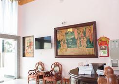 Amelia Phu Quoc Hotel - Phu Quoc - Lobi