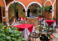 Misión Campeche América Centro Histórico - Campeche - Restoran