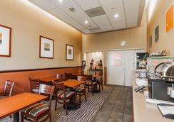 Comfort Inn & Suites - Seattle - Restoran