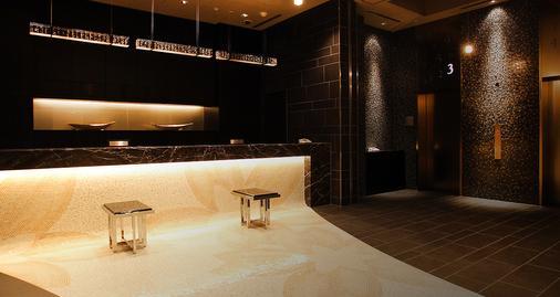 Hotel Monterey Hanzomon - Tokyo - Resepsionis