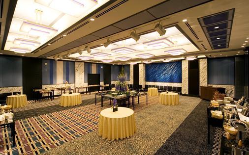 Hotel Monterey Hanzomon - Tokyo - Aula serbaguna