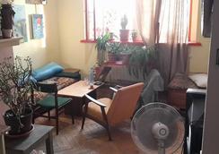 City Center Hostel - Yerevan - Lounge