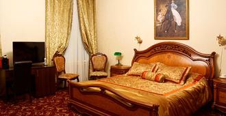 Kamergersky Hotel - Moskwa - Kamar Tidur