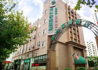 Greentree Inn Shanghai Zhongshan Hutai Business Hotel