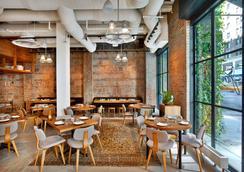 1 Hotel Central Park - New York - Restoran