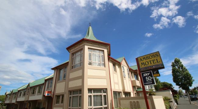 Amross Motel - Dunedin - Building