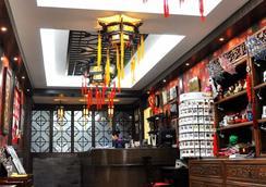 Beijing Double Happiness Hotel - Beijing - Lobi