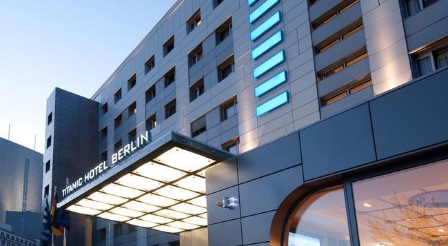 Titanic Comfort Mitte - Berlin - Building