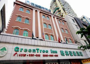 Greentree Inn Changsha Yuanjialing Hotel