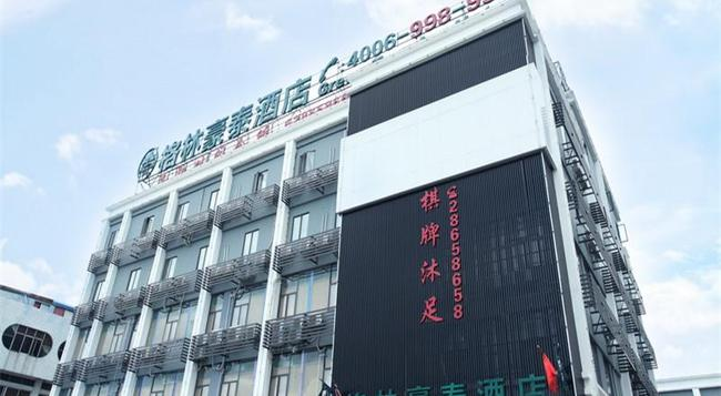 GreenTree Inn Guangzhou Panyu Bus Station Business Hotel - Guangzhou - Building