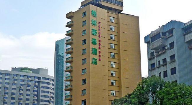 Guiyang Baolejia Hotel - Guiyang - Building
