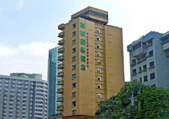 Guiyang Baolejia Hotel - Guiyang - Bangunan