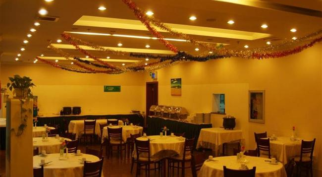 GreenTree Inn Nanjing Caochangmen Hotel - Nanjing - Restaurant
