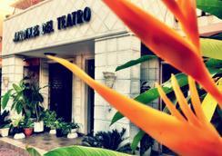Jardines Del Teatro Aparta Hotel - Santo Domingo - Pemandangan luar