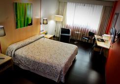 Abba Centrum Alicante Hotel - Alicante - Kamar Tidur