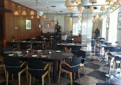 Hotel Abba Sants - Barcelona - Restoran