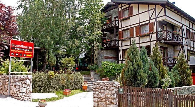 Guesthouse Druga Kuća Faletići - Sarajevo - Building