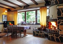 Guesthouse Druga Kuća Faletići - Sarajevo - Restoran